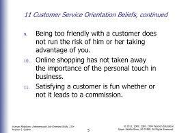 Customer Service Orientation Skills Ppt Chapter 14 Powerpoint Presentation Id 3092986