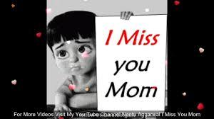 I Miss You Momgreetingssmssayingsquotese Cardwhatsapp Video