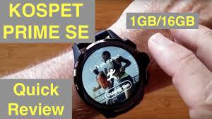 <b>KOSPET PRIME SE</b> 4G Android 7.1.1 Dual Camera IP67 Waterproof ...
