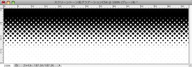 Photoshopでスクリーントーン風グラデーションを作成する方法dtp