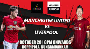 العلامة: manchester united v liverpool 2019 tickets أفضل الصور