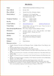 7 educational biodata format executive resume template biodata format for marriage biodata format for job application marriage biodata format biodata