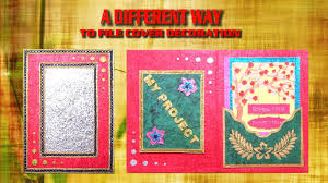 image decorate. how to decorate project file cover easily part 2 image t