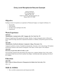 Entry Level Receptionist Position Resume Example Page Vinodomia