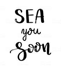 海すぐに夏の引用ホリデー グリーティング カードを手書き手描きの