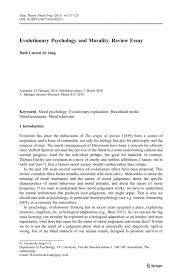 cover letter two kinds of essay two kinds of essay two kinds of  two kinds of essay