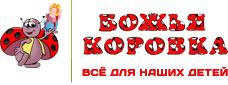 <b>Школьные</b> рюкзаки <b>HATBER</b> серия <b>COMFORT</b> купить в Москве