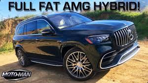 (554)кожа наппа двухцветная amg exclusive коричневый трюфель / чёрная. A Full Fat Amg Hybrid Suv 2021 Mercedes Amg Gls 63 Youtube