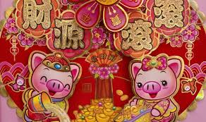 If you're sending lunar new year's greetings to relatives, enclose one of their most desired gifts: Chinese New Year Whatsapp Wishes And Greetings Year Of The Pig Messages To Send Today Express Co Uk
