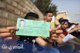 نتائج امتحانات الثانوية العامة 2021 في الأردن.. الموعد ورابط الاستعلام عن  النتيجة - المصري نت
