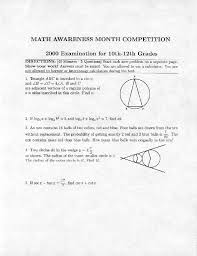 Great Grade 9 Math Practice Worksheets Pictures Inspiration ...