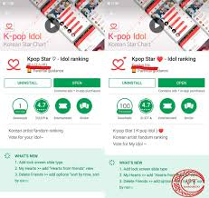 How To Vote On Gaon Chart How To Vote In Gaon Music Chart Award Mamamoo Amino