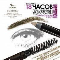<b>Карандаши для макияжа глаз</b>, губ и бровей - купить по лучшей ...