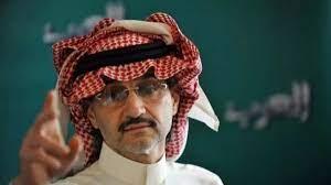 إسقاط التحقيق في مزاعم الاغتصاب بحق الأمير الوليد بن طلال