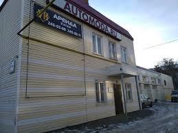 Цены «Automoda» на Суконной слободе в Казани — Яндекс.Карты