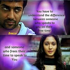 Love Movie Quotes Simple Tamil Movie Images With Love Quotes For Whatsapp Facebook Tamil