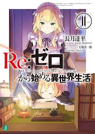 Grimoire Of Zero Light Novel Re Zero Light Novel Volume 11 Re Zero Wiki Fandom