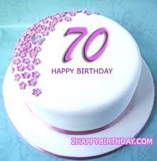 70th Birthday Cake With Name 2happybirthday