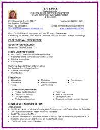 my resume my resume happy now tk