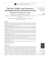 service failure and recovery strategies in the restaurant sector service failure and recovery strategies in the restaurant sector an indo us comparative study pdf available