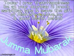 Beautiful Jummah Quotes Best of JUMMAH MUBARAK CARDS AND IMAGES CUTE WISHES IMAGES Quotes Love