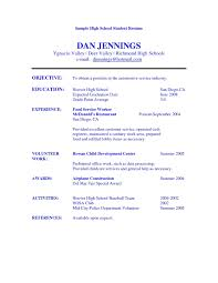 Resume Templates Adorable Sample Out Of High School Resume