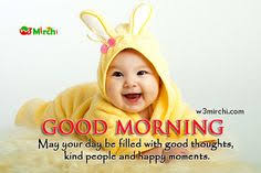 Good Morning Baby Quotes Best of Cute Good Morning Baby Images Card Best Good Morning Cards HD