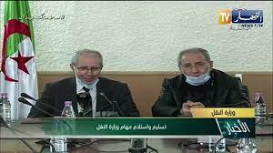 فاروق شيعلي يستلم مهام وزارة النقل بالنيابة - فيديو Dailymotion