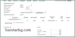 Create Tickets In Word Numbered Event Ticket Template Free