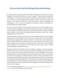 online education advantages essay banking