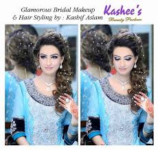 kashees 13 colorful bridal makeup hairstyle bridal makeup hairstyle 10 8db86ac015eead98092d1385e535d7d2