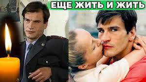 Сегодня ушел из жизни звезда 90х - актер и режиссер Денис Карасев - YouTube
