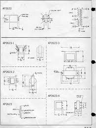 wiring api ap2622 i p transformers pin identification wiring api ap2622 i p transformers pin identification api02 jpg