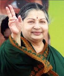 अन्ना द्रमुक ने मनाई 41वीं वषर्गांठ