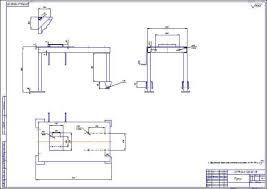 Механизация постановки техники на хранение в СХ Сборочный чертеж рамы стенда