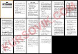Бьяна учет продаж продукции курсовая диплом учет продаж продукции курсовая диплом