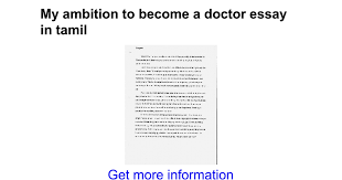 my ambition to become a doctor essay in tamil google docs