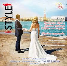 Журнал LadyStyle № 11 by Citystyle - issuu