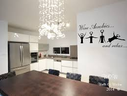 Kiss The Cook Kitchen Decor Funny Adult Wine Aerobics Wall Sticker Wall Art Decal Home Decor