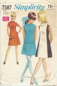 Marilyn Johnson Sewing Design Studio Vintage 1960s Mod A Line Color Block Dress W Belt Pattern