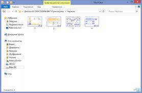 План расположения оборудования БУ ЭПК БМ Патентно  План расположения оборудования БУ 2900 200 ЭПК БМ 1 Патентно информационный обзор