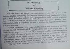essay war against terrorism words r burial customs essay war against terrorism 120 words