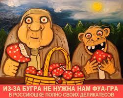 """Путин назвал запрет на импорт продовольствия из ЕС """"временным явлением"""" - Цензор.НЕТ 3429"""