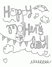 Small Picture Funny Mothers Day coloring page for kids coloring pages