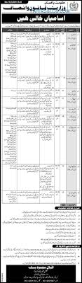 ministry of law justice jobs 2017 express newspaper ministry of law justice jobs 2017