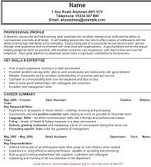 Retail Assistant Resume Sample Retail Template Sales Environment