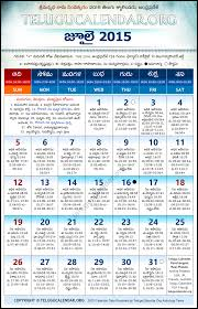 Andhra Pradesh Telugu Calendars 2015 July