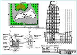 Диплом ПГС Многоэтажное жилое здание в зоне перехода ж д путей в г  2 Генплан разрез 1 1