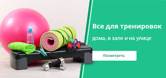 Товары и услуги в Гомеле. Deal.by — маркетплейс Беларуси