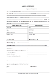 Download Salary Certificate Formats Word Excel And Pdf